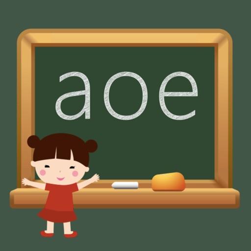 声母韵母-学拼音和英语日语启蒙