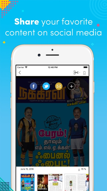 Nakkheeran E-magazine screenshot-3