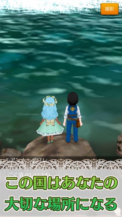 ワールドネバーランド エルネア王国の日々 screenshot-9