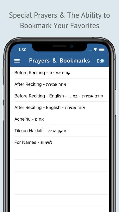 Tehilim תהלים Tehillim Psalms Screenshots