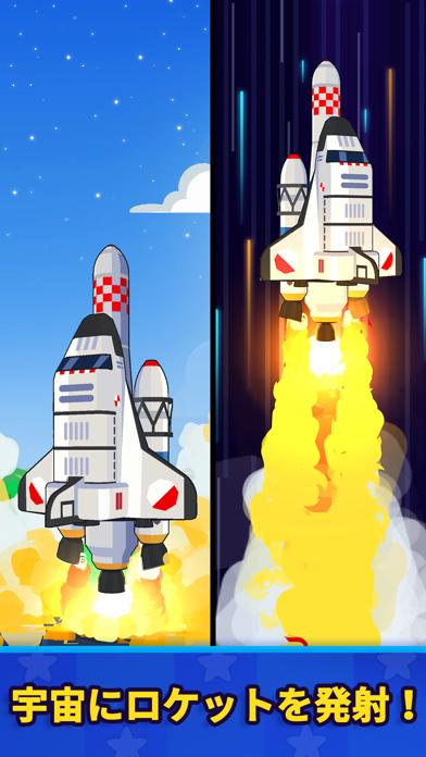 Rocket Star: 宇宙工場経営シュミレーションゲームのおすすめ画像2