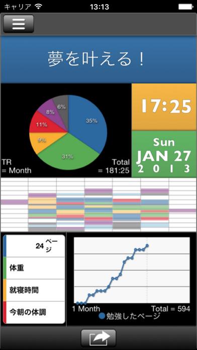 MyStats ScreenShot0