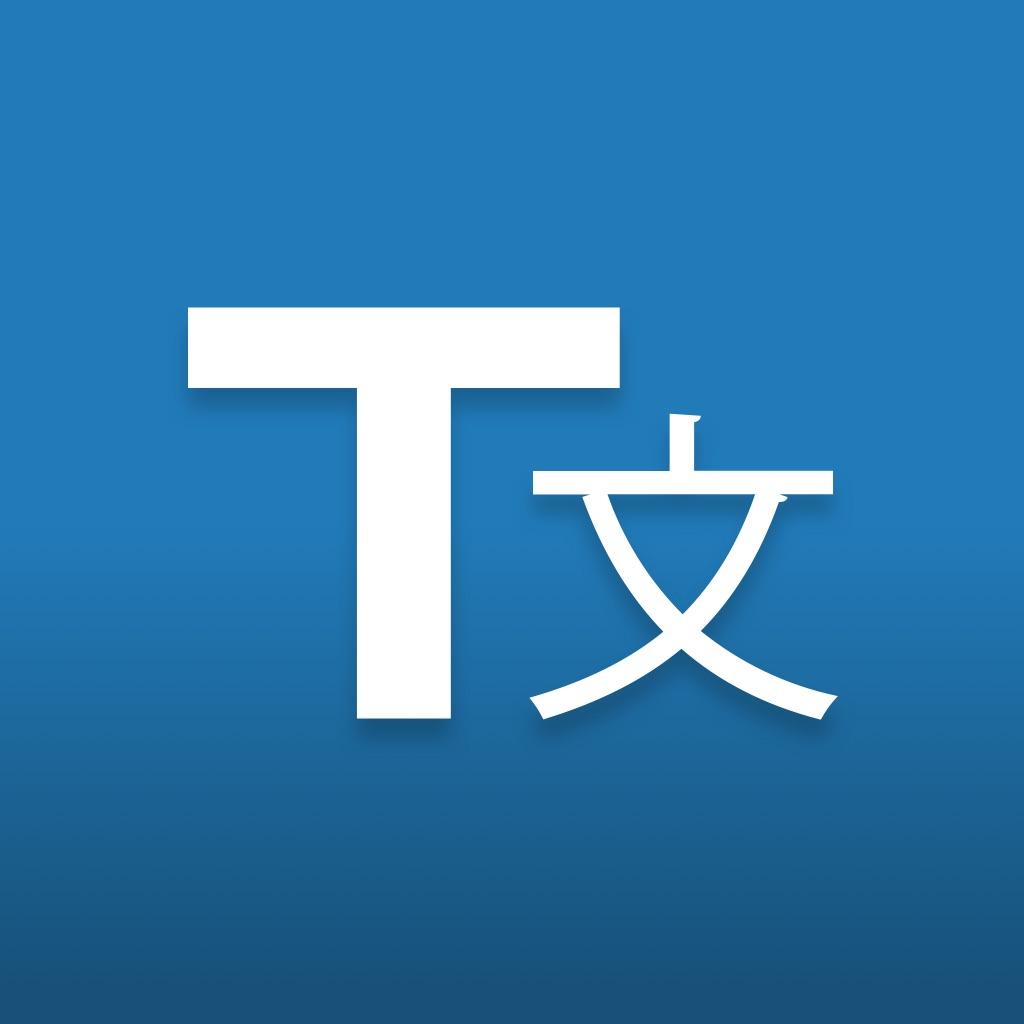 Translate.com