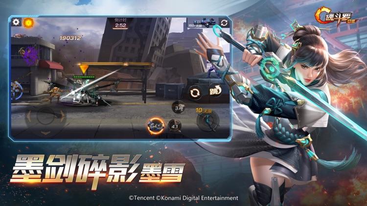 魂斗罗:归来-虚空新篇 screenshot-3