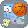 バスケットボールシューティングマスター