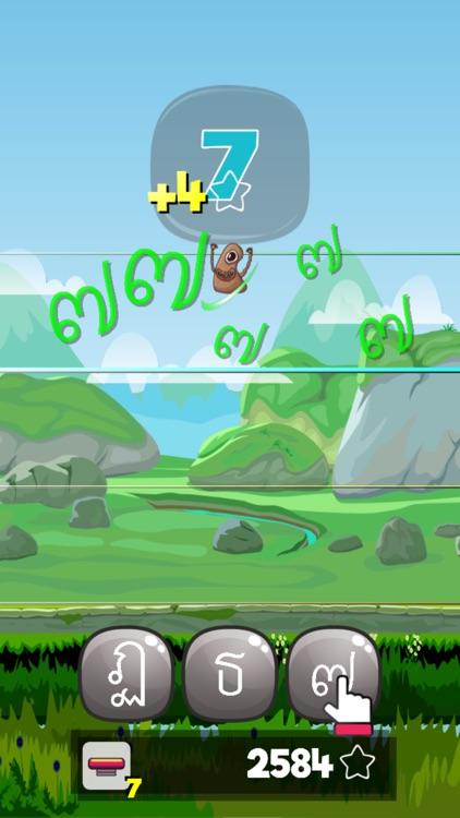 Thai Alphabet Game U screenshot-4