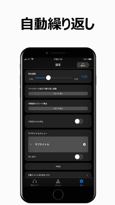 リスニングドリル-英語勉強 英語 リスニング 学習 アプリのおすすめ画像7