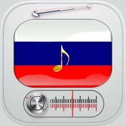 Russian Music - Russian Song
