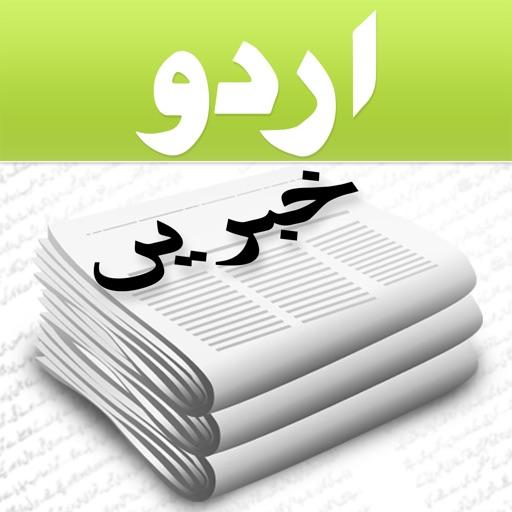 Urdu News by Pakistan Data Management Services