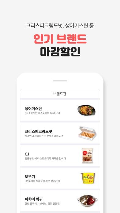 다운로드 라스트오더 - 오늘의 마감세일 PC 용