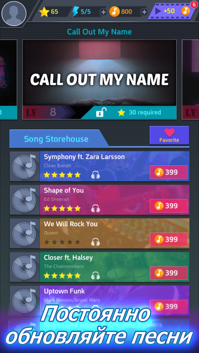 Screenshot for Tap Tap Music-Pop Songs in Russian Federation App Store
