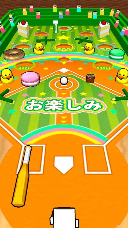 机で野球 screenshot-7