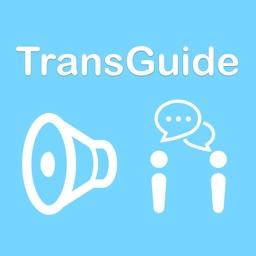 AmiVoice TransGuide