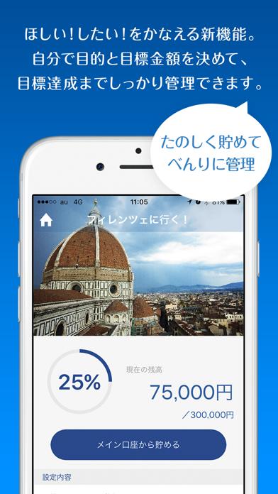 横浜 銀行 ワン タイム パスワード