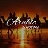 Arabic Ringtons نغمات العربية