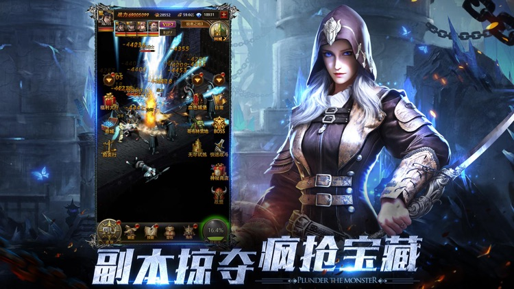 大天使之剑H5-战宠降临,第六角色开启 screenshot-4