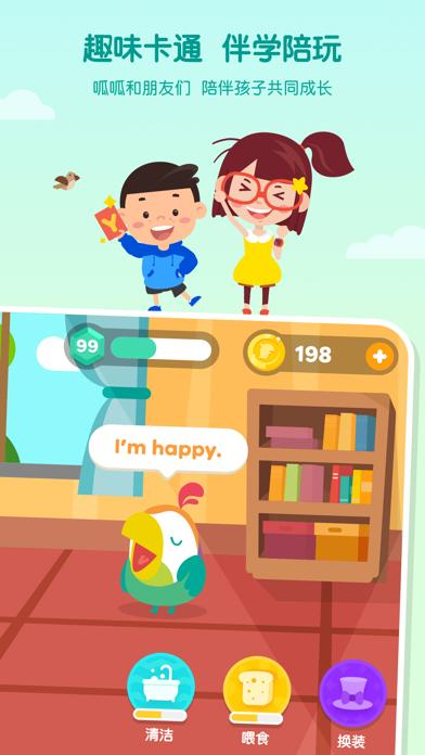 下载 叽里呱啦-专注儿童英语早教启蒙 为 PC