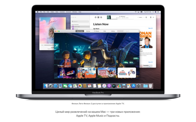 macOS Catalina скриншот программы 5