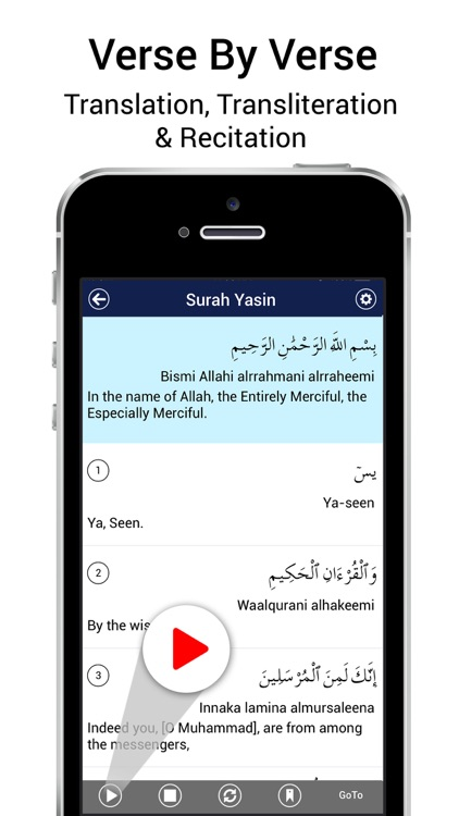 Surah Yasin - Mp3 Translation