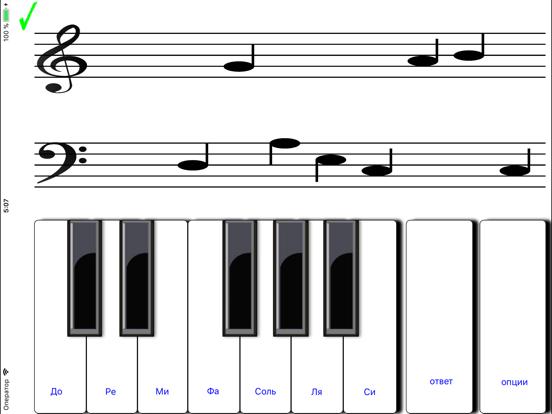 1 прослушивание музыки для iPad