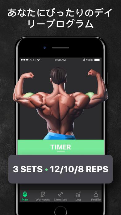 ProFit - Workout Trainerのおすすめ画像6