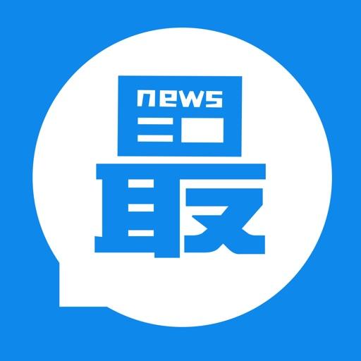 淘最热点-头条新闻热点资讯抢先看