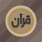App Icon for Quran Share Pro App in United States IOS App Store