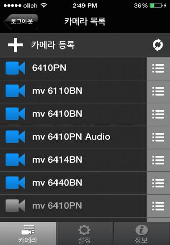 Samsung SmartCam - náhled
