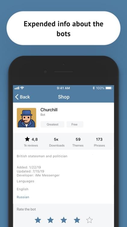 iMe Messenger screenshot-6
