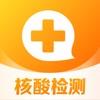 爱康体检宝—健康体检预约问诊平台