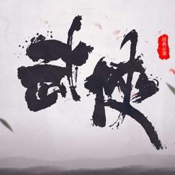 经典武侠小说-金庸古龙小说大合集