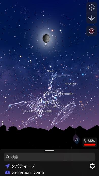 Night Skyのおすすめ画像1