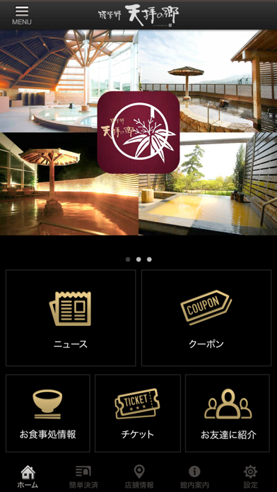 筑紫野 天拝の郷のおすすめ画像2