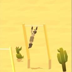 Activities of Bars Jump