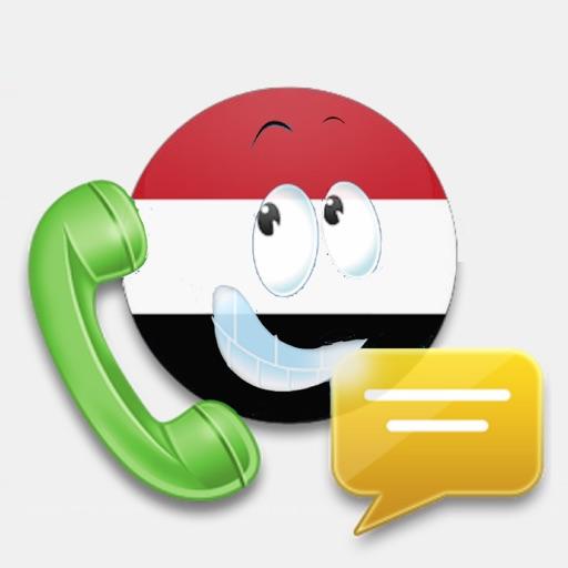 يمن فون