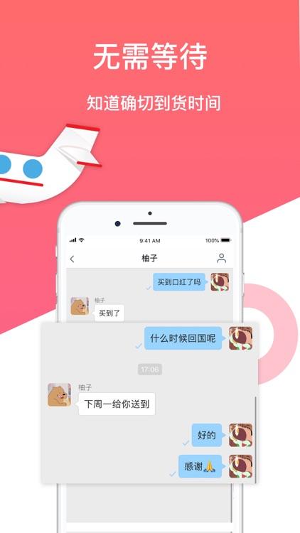 游箱 screenshot-2