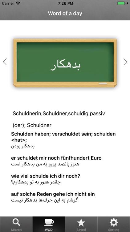 German Dic screenshot-3