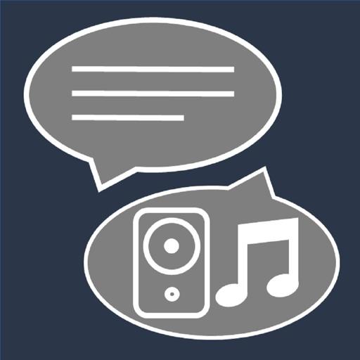 My Speaker (for Sonos)