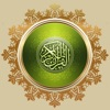 Al Quran App - iPhoneアプリ