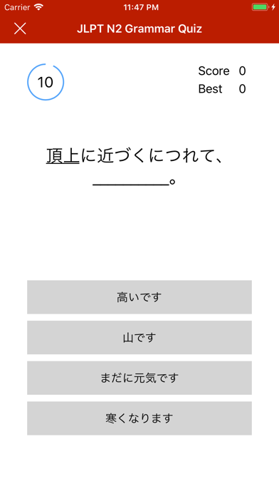 Japanese Learning Kitのおすすめ画像4