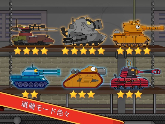 Tank Heroes - Tank Gamesのおすすめ画像3