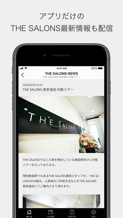 THE SALONS Labのスクリーンショット2