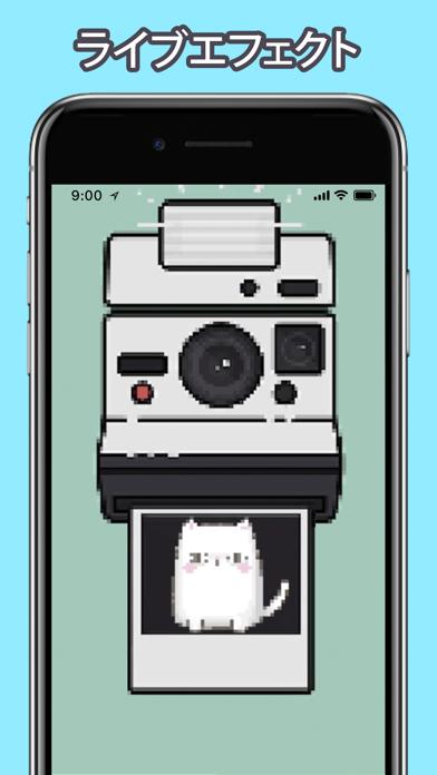 WOW pixel ピクセル - ライブ壁紙のおすすめ画像4