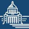 国会議員要覧 令和元年11月版 - iPhoneアプリ