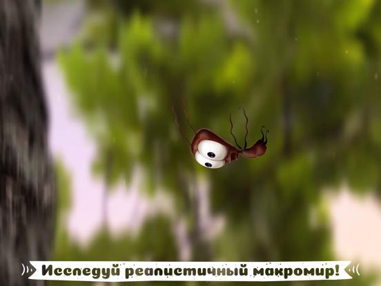 Скачать игру AntVentor: Квест Приключение