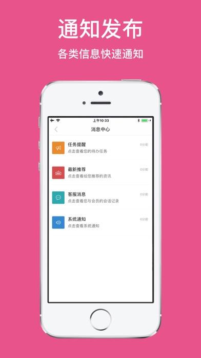婴童云 app image