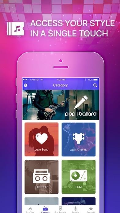 カラオケ - カラオケ アプリのおすすめ画像4