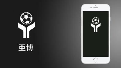 YBW - ボードゲーム screenshot 1
