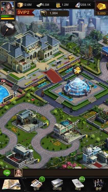 마피아 시티(한국어) screenshot-5
