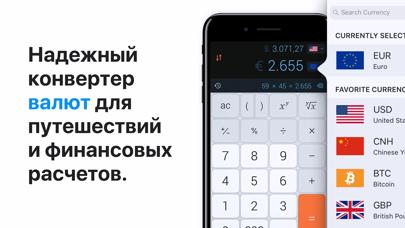 Калькулятор⁺Скриншоты 3